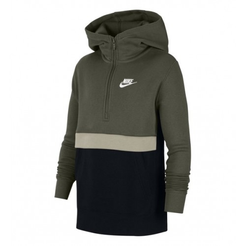 Детски суйтчър Nike B NSW CLUB HZ