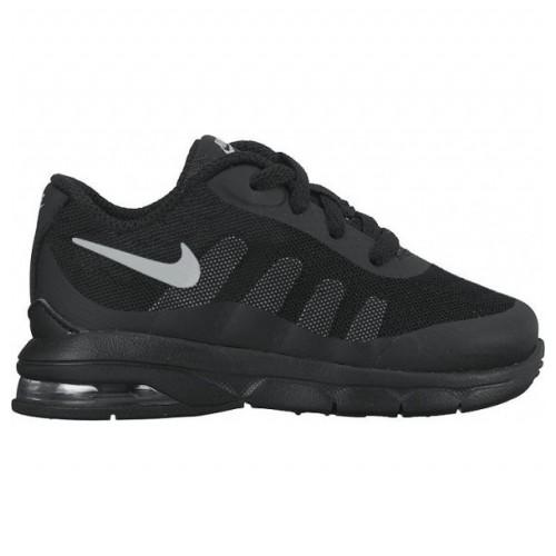 Бебешки маратонки Nike Aır Max Invigor