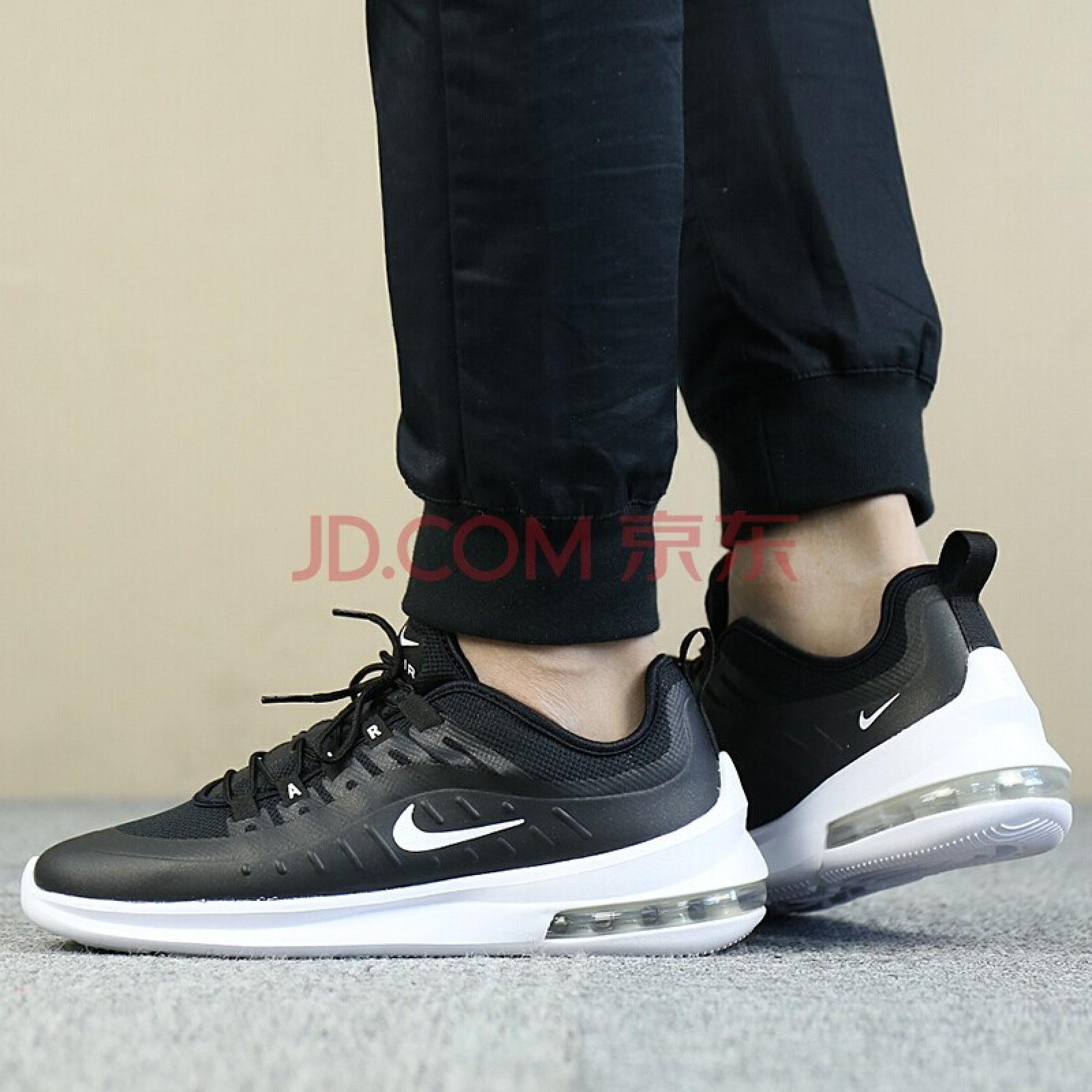 948429190fb Nike обувки - онлайн магазин за оригинални маратонки Спортен свят Пловдив