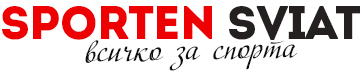 Спортен Свят - SportenSviat ( Всичко за спорта на едно място )