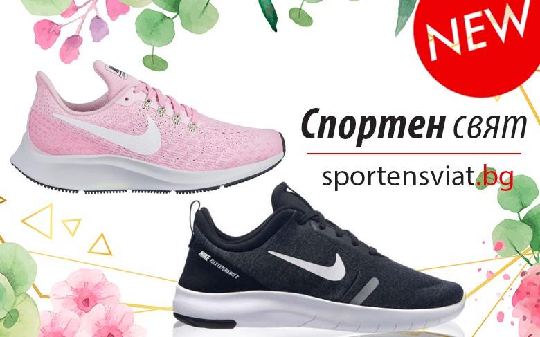 by sportensviat.bg