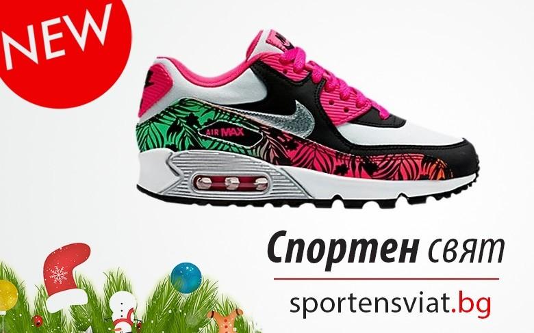 Дамски маратонки Air Max 90 Print