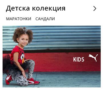 Детски оригинални маратонки, обувки и облекло
